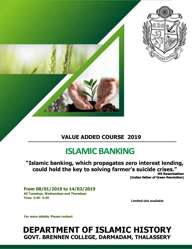 Value Added Course 2019