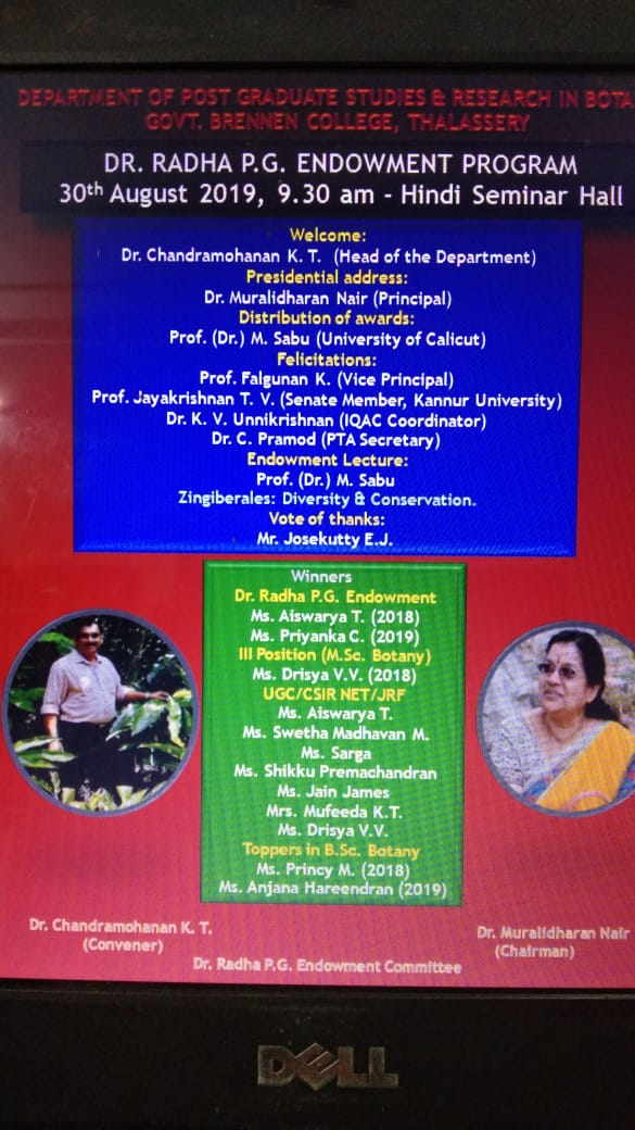 P G Radha Endowment Lecture & Awards